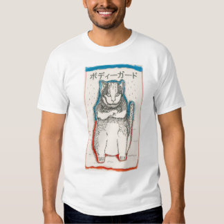 cat bodyguard/japanese t-shirt