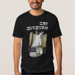 Cat Mitzvah T Shirt