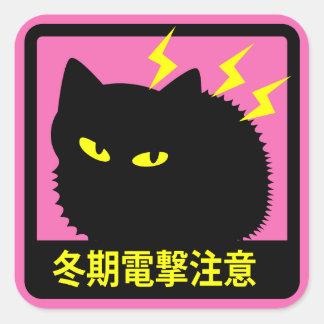 Cat winter lightning note sticker