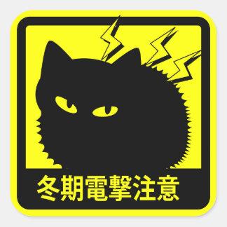 Cat winter lightning note sticker (yellow)