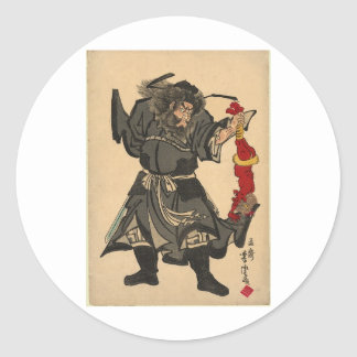 Catching a Demon, Japanese Painting. c. 1860's Round Sticker