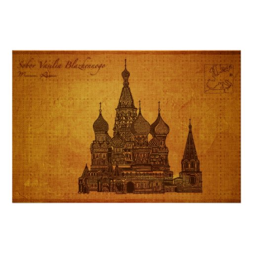 Cathedrals: Sobor Vasilia Blazhennogo, Moscow