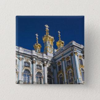 Catherine Palace Chapel detail 15 Cm Square Badge