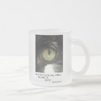 Cat's Eye Frosted Glass Mug