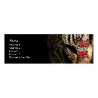 Cat's Eye Profile Card Template Pack Of Skinny Business Cards