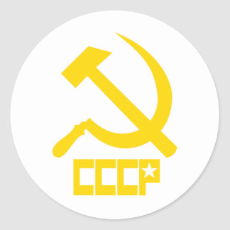 CCCP Hammer and Sickle Classic Round Sticker