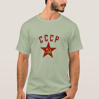 CCCP, Hammer & Sickle in Star T-Shirt