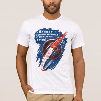 Shop the huge collection of vintage t-shirts on Zazzle, available in multiple sizes, colours and styles!
