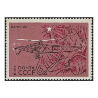 CCCP ~ Postage Stamp of USSR Aviation ~ Helicopter Poster