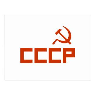 CCCP POSTCARD