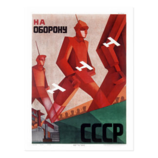CCCP URSS propaganda poster postcard