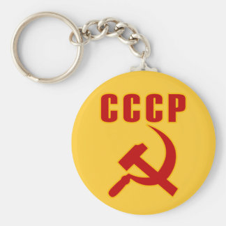 cccp ussr hammer and sickle basic round button key ring