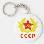 cccp ussr hammer and sickle emblem basic round button key ring