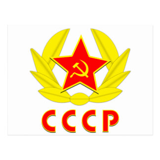 cccp ussr hammer and sickle emblem post card
