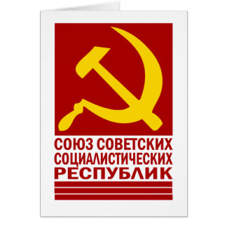 CCCP with Hammer and Sickle Greeting Card
