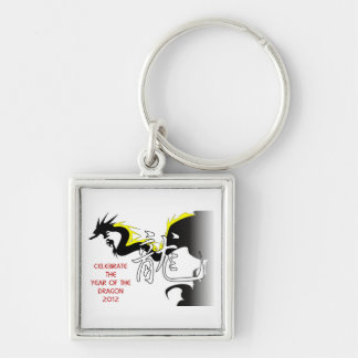 Celebrate The Year Of The Dragon 2012 Keychain