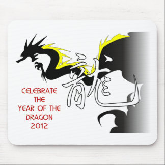 Celebrate The Year Of The Dragon 2012 Mousepads