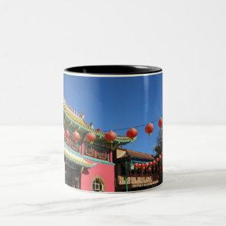 Celebrating the Chinese New Year Mug