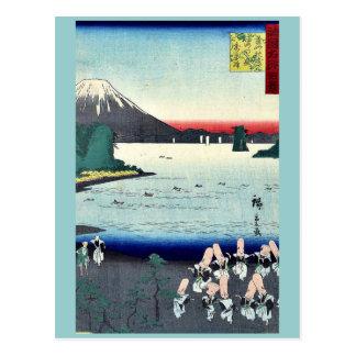 Celebratory dance by Utagawa,Hiroshige Post Cards