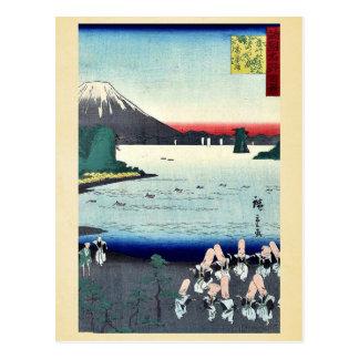 Celebratory dance by Utagawa,Hiroshige Postcard