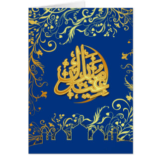 Celebratory Eid Greeting with Mosque & Golden Card