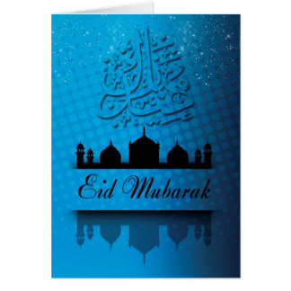 Celebratory Eid Greeting with Mosque Greeting Card