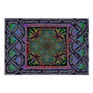 Celtic Christian Hebrew names of YHWH knot Poster