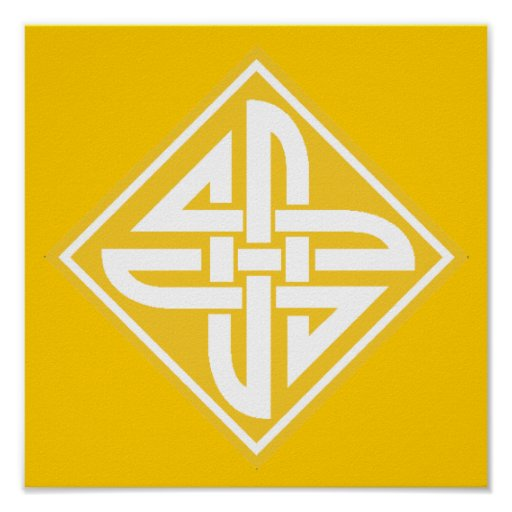 Celtic Knot 2 Gold Poster