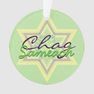 Chag Sameach | Jewish Holiday Hebrew Wishes