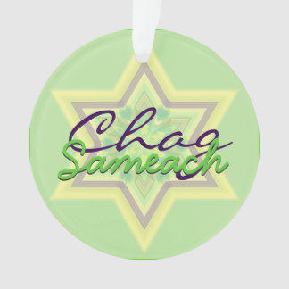 Chag Sameach | Jewish Holiday Hebrew Wishes Ornament