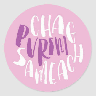Chag Sameach Pink Purim Sticker