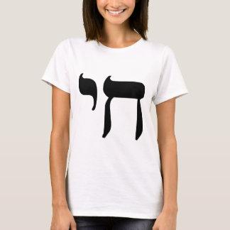 CHAI  black T-Shirt
