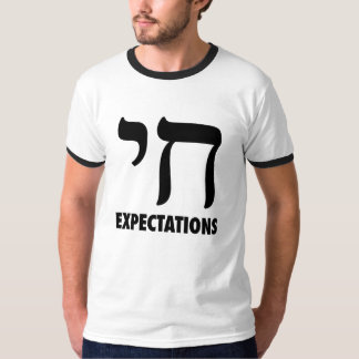 Chai Expectations T-Shirt