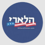 Chai for Hillary Sticker