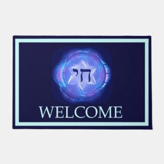 Chai - Welcome Doormat