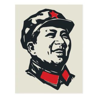 Chairman Mao Portrait Post Card