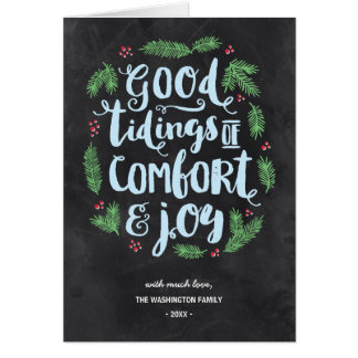 Chalkboard Lettering | Non-Photo Folded Holiday Card