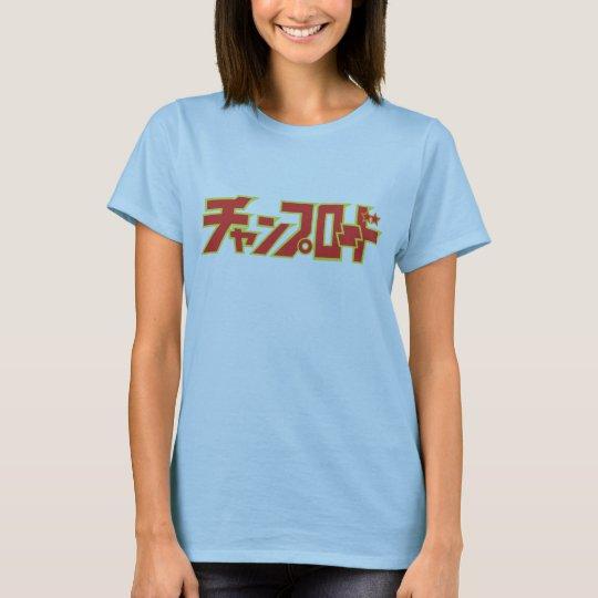 Champ Road T-Shirt
