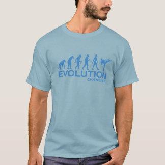 CHANBARA Martial arts t-shirt mens funny evolution