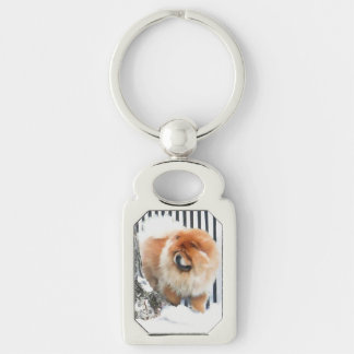 CHANCE heARTdog chow Key Ring