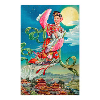 Chang'e 嫦娥 Flying to the Moon Chinese Moon Goddess Customised Stationery
