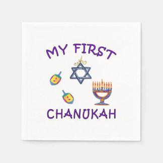 Chanukah Baby Disposable Serviette