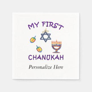 Chanukah Baby Disposable Serviettes