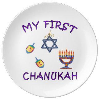 Chanukah Baby Porcelain Plates