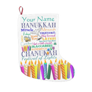 Chanukah Collage and Rainbow Stars Small Christmas Stocking