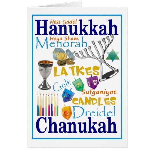 Chanukah Collage Greeting Card