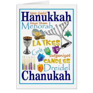 Chanukah Collage Note Card