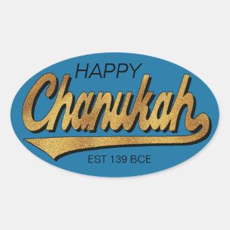 Chanukah/Hanukkah Retro Stickers OVAL