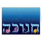 Chanukah Menorah and Dreidels Card