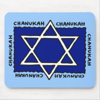 Chanukkah Star Mousepad